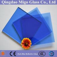 Buy cheap Dark Blue Reflective Glass-High Performance Solar Control Glass Thickness 3-10mm from wholesalers