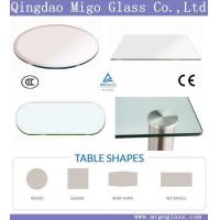 Buy cheap Tempered Glass Tables from wholesalers