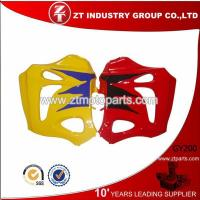 Buy cheap GY200 Fuel Tank Side Cover from wholesalers