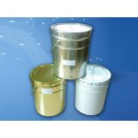 Buy cheap Metal Containers (Paints Packaging) from wholesalers