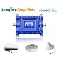 Buy cheap Sanqino H5 GSM+CDMA mobile phone signal booster from wholesalers