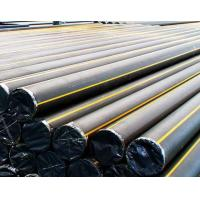 Buy cheap Buried polyethylene (PE) pipes for gas use from wholesalers