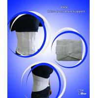 Buy cheap Office Chair White Criss Cross Back Support Brace for Posture from wholesalers