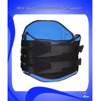 Buy cheap Orthopedic Double Pull Sacro Lumbar Support Brace for Seat Cushion Back Pain from wholesalers