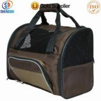 Buy cheap pet carrier backpack from wholesalers