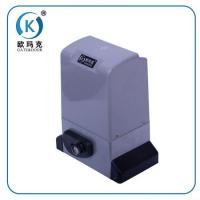 Buy cheap AC Motor Industrial Electric Automatic Sliding Gate Motor from wholesalers
