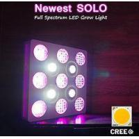Buy cheap SOLO 600 LED Grow Light from wholesalers