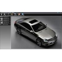 Buy cheap License plate recognition system from wholesalers
