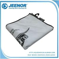 Buy cheap Picture Printed Microfiber Auto Cleaning Towel from wholesalers