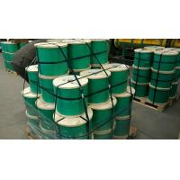 Buy cheap Stainless Steel Cables from wholesalers
