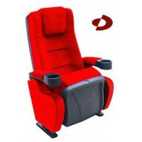 Buy cheap Classic Great Quality Cheap Medium Room Cinema Seating Manufactured in China from wholesalers