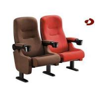 Buy cheap Ergonomic Unique Design Single Seat Movie Room Furniture Cinema Seating Factory in China from wholesalers