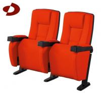 Buy cheap Commercial Best Quality Cost Effective Theatre Movie Room Cinema Seating with Affordable Price from wholesalers