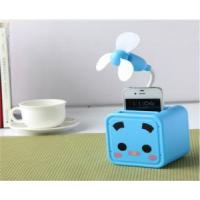 Buy cheap USB Portable Battery Mini Personal Fan (LJQ-069) from wholesalers