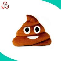 Buy cheap Best Made Promotional Stuffed Poop Plush Emoji Pillow from wholesalers