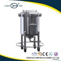 Buy cheap Low Price Metal Mobile Storage Tank for Sale from wholesalers