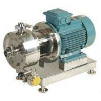 Buy cheap High Shear Inline Mixer from wholesalers