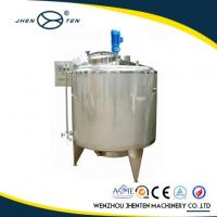 Buy cheap Factory Supply Metal Multifunction Extraction Tank for Sale from wholesalers