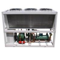 Buy cheap Industrial Air Cooled Water Chiller with Scroll Compressor of Box Type from wholesalers