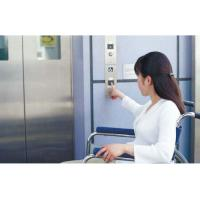 Buy cheap HOSPITAL ELEVATORS from wholesalers