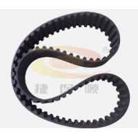 Buy cheap Model:XXH Rubber Endless Timing Belt from wholesalers