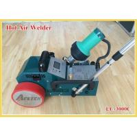Buy cheap 3000C PVC Hot Air Banner Welder Machine from wholesalers