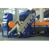 Buy cheap 300-1000Kg/h Plastic PE PP PVC Waste Film Scrap Washing Machine Recycling Plant from wholesalers