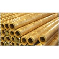 Buy cheap HPB59-1 brass from wholesalers