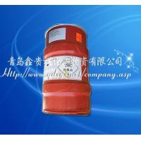 Buy cheap Cyanide Location:Potassium cyanide from wholesalers
