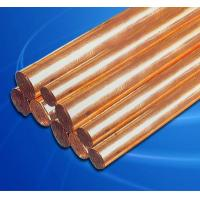 Buy cheap Metal Location:Phosphor Bronze Rod from wholesalers