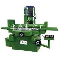Buy cheap Vertical surface grinder M7240 from wholesalers