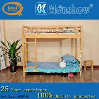 Buy cheap Dormitory Bunk Bed from wholesalers