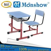 Buy cheap Morden School Table And Chair For Student,MoonShow School Furniture from wholesalers