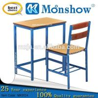 Buy cheap Square Tube Single School Desk And Chair from wholesalers