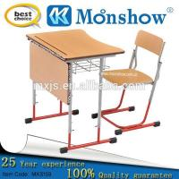 Buy cheap Adjustable Single Student Desk And Chair from wholesalers