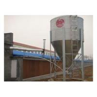 Buy cheap 2.75m Feed silo from wholesalers