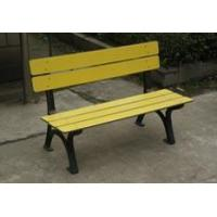 Buy cheap Compact Laminate Bench Seat from wholesalers