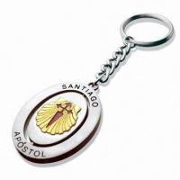 Buy cheap Oval Shape Rotating Metal Key Rings Santiago Souvenir Key Chains SK-034 from wholesalers