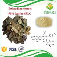 Buy cheap Promotion price Horny goat weed extract powder Icariin 98% for Impotence with ISO Certified Supplier from wholesalers