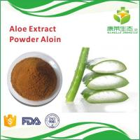 Buy cheap Aloe Vera Leaf Extract Freeze Dried Powder & Gel 100:1 200:1 product