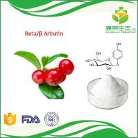 Buy cheap Supply Best Cosmetic Raw Material Alpha Arbutin Powder 99% from wholesalers