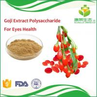 Buy cheap Beverage Supplement Goji Juice Powder/wolfberry Fruit Juice Powder Cheap Price from wholesalers
