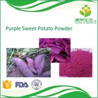 Buy cheap Factory Supply High Quality Natural Vegetable Dried Purple Sweet Potato Powder from wholesalers