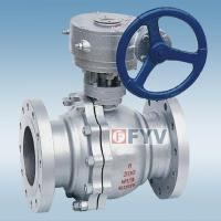 Buy cheap Forged Steel Floating Ball Valve from wholesalers