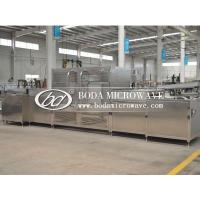 Buy cheap MV pharmaceutical drying and sterilizing equipment from wholesalers