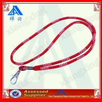 Buy cheap round cord woven lanyard from wholesalers