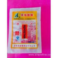 Buy cheap OPP / CPP Laminated Bags product