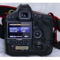 Buy cheap Canon EOS-1D X (stand-alone)  ID:7137 product