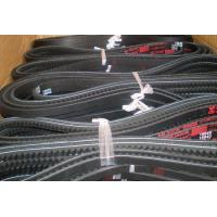 Buy cheap CX Classical Rubber Industrial Rubber Raw Edge Cogged V Belt from wholesalers