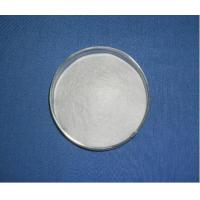 Buy cheap High Purity USP Glucosamine from wholesalers